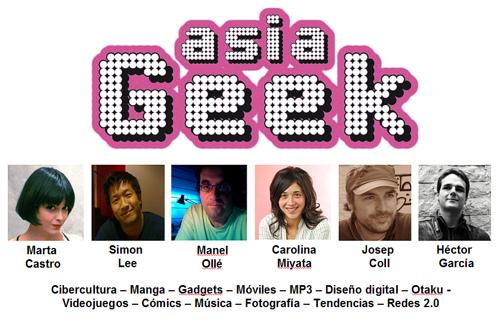 asia geek